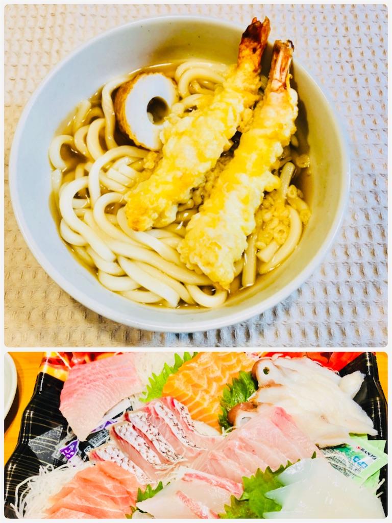 f:id:allergy_nagasakikko:20201231185207j:image