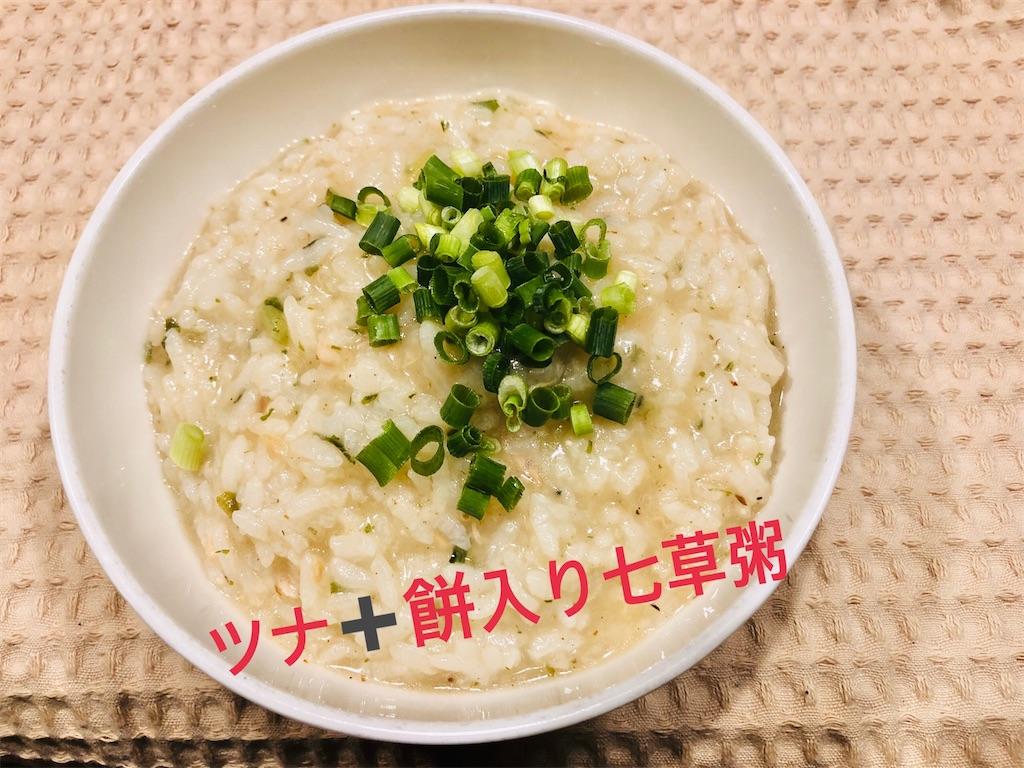 f:id:allergy_nagasakikko:20210107195446j:image