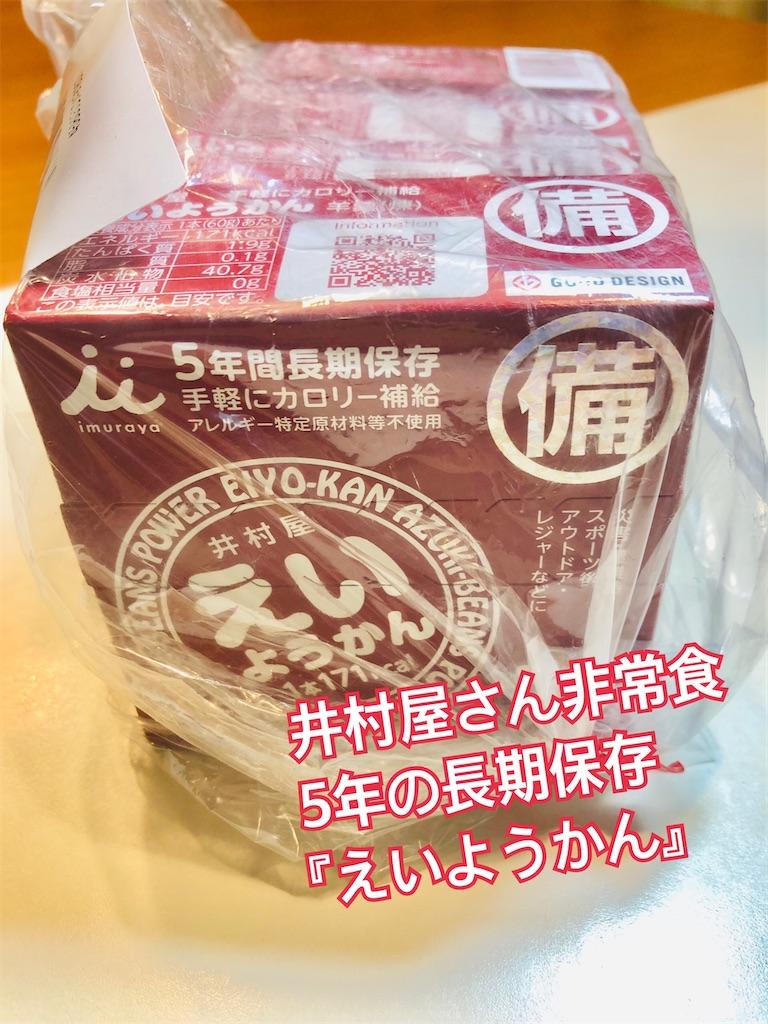 f:id:allergy_nagasakikko:20210108214422j:image