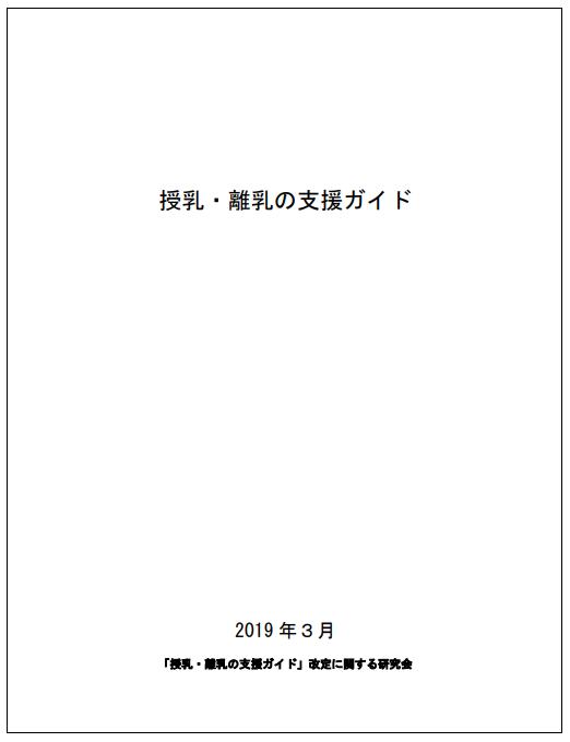 f:id:allergy_nagasakikko:20210117205212p:plain