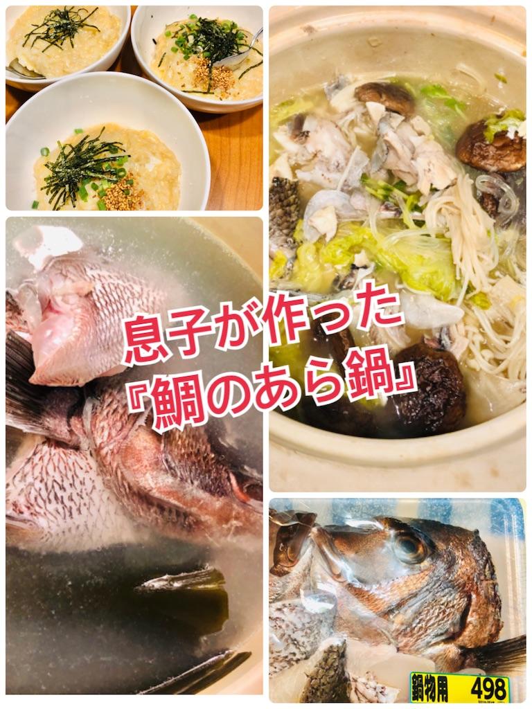 f:id:allergy_nagasakikko:20210123192524j:image