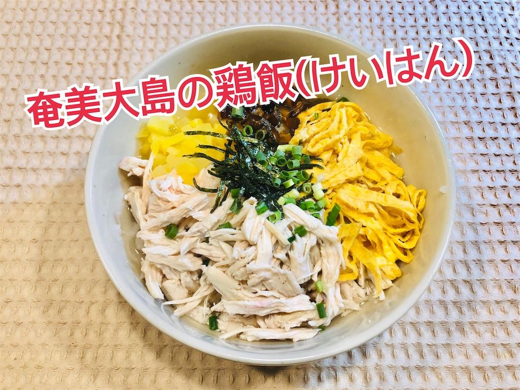 f:id:allergy_nagasakikko:20210124160613j:image