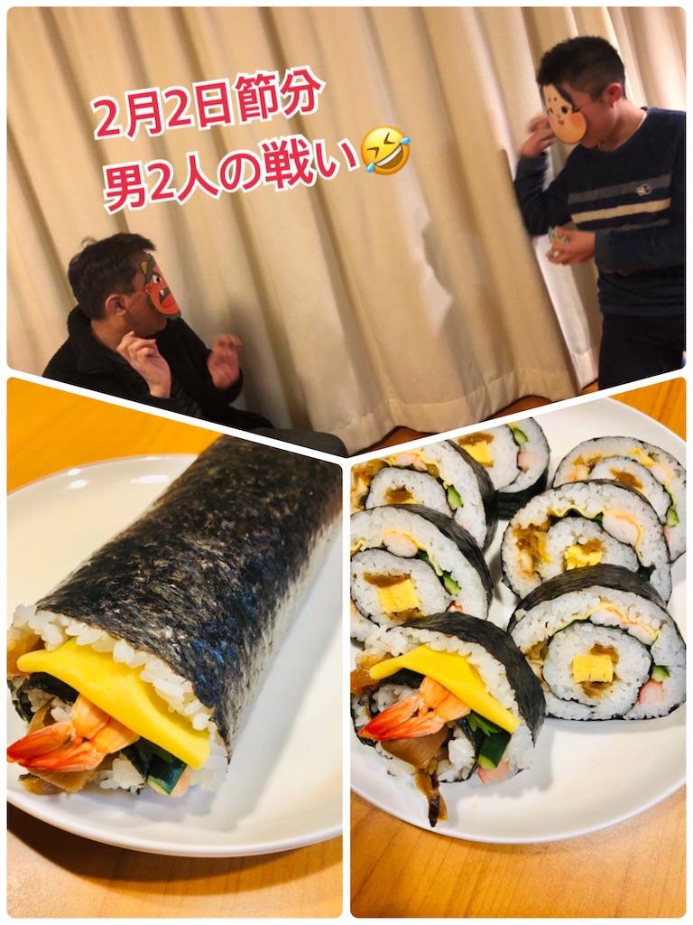f:id:allergy_nagasakikko:20210202222625j:image