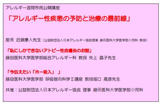 f:id:allergy_nagasakikko:20210206144737p:plain