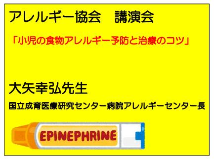 f:id:allergy_nagasakikko:20210214194419p:plain