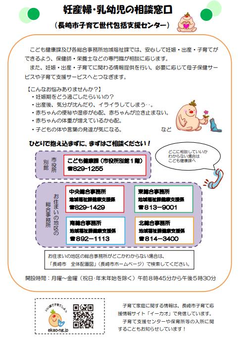 f:id:allergy_nagasakikko:20210218211431p:plain