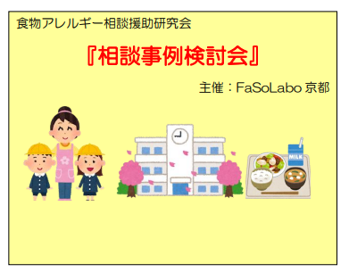 f:id:allergy_nagasakikko:20210228200959p:plain