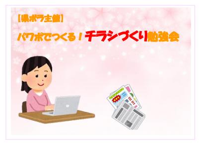 f:id:allergy_nagasakikko:20210312185944p:plain