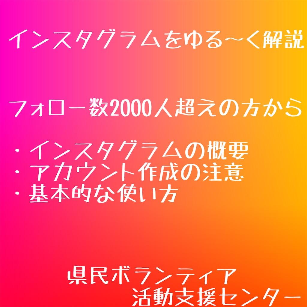 f:id:allergy_nagasakikko:20210322164622j:image
