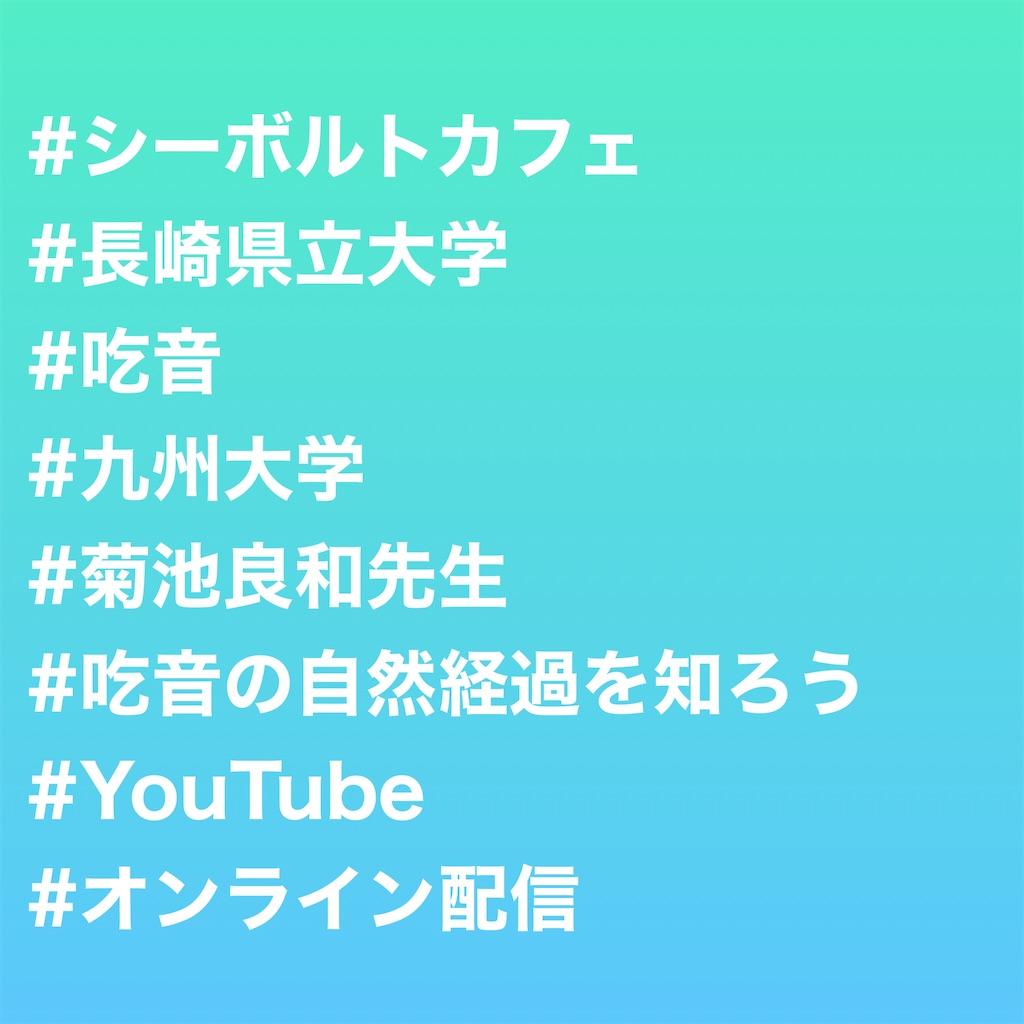 f:id:allergy_nagasakikko:20210322224830j:image