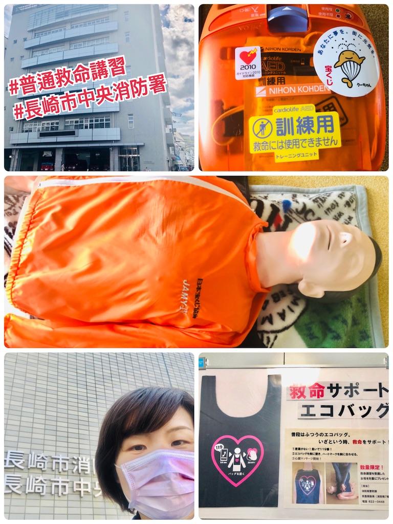 f:id:allergy_nagasakikko:20210324210702j:image