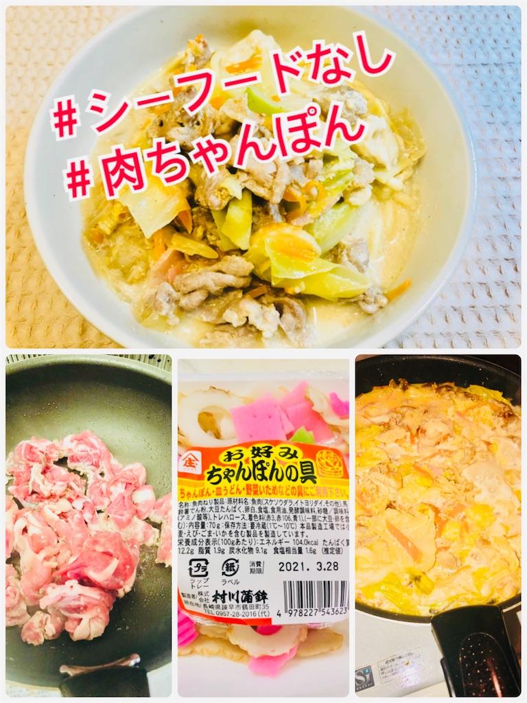 f:id:allergy_nagasakikko:20210325194408j:image