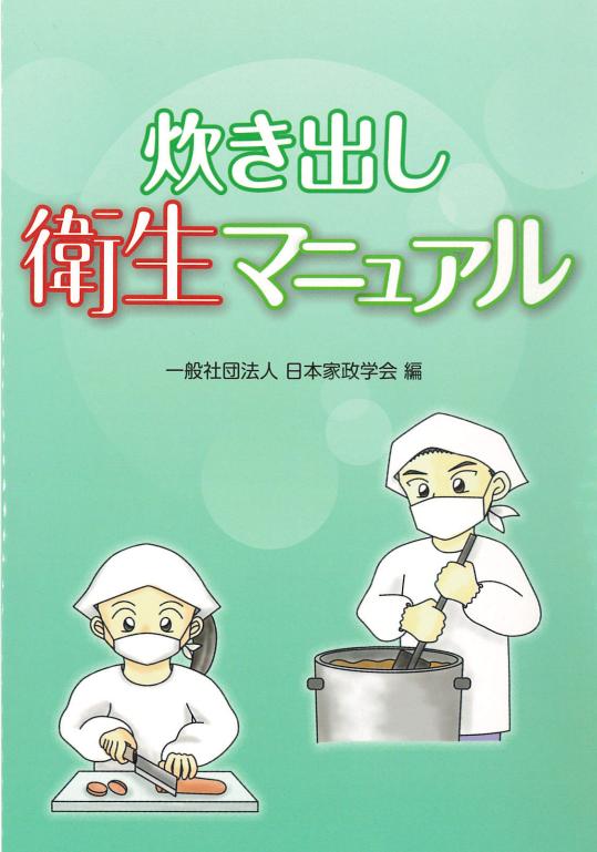 f:id:allergy_nagasakikko:20210326204220p:plain