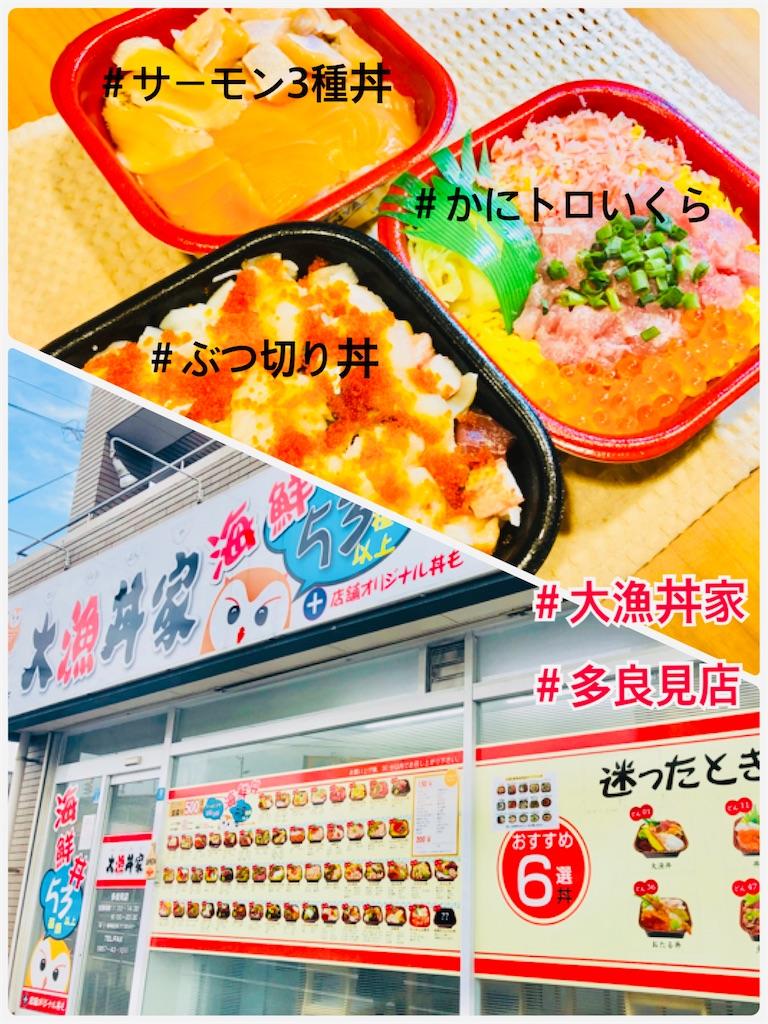 f:id:allergy_nagasakikko:20210327220201j:image