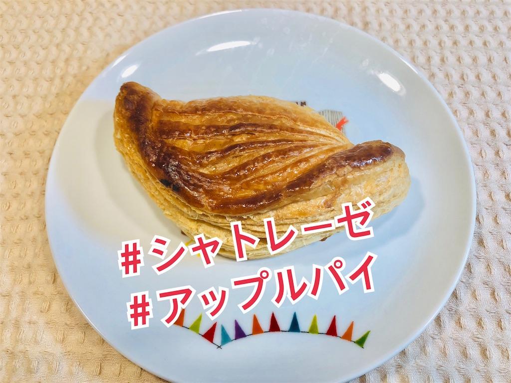 f:id:allergy_nagasakikko:20210330192920j:image