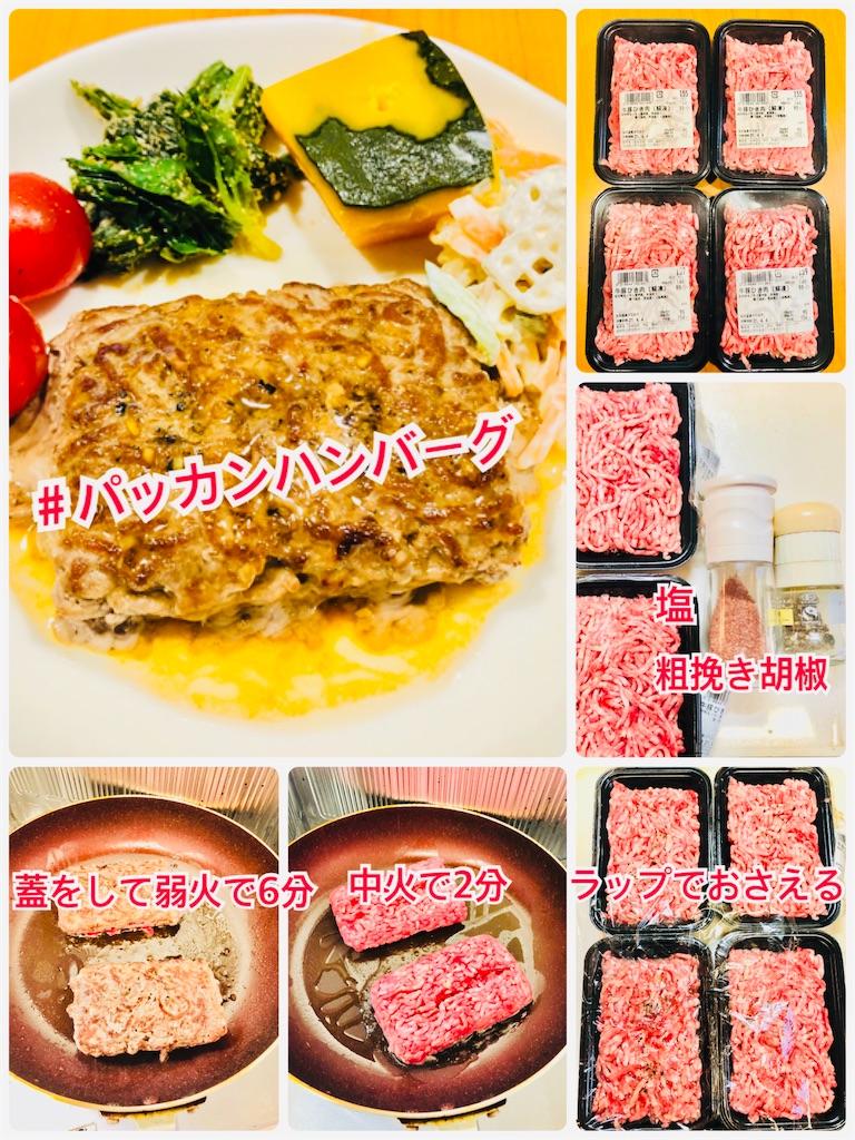f:id:allergy_nagasakikko:20210404170642j:image
