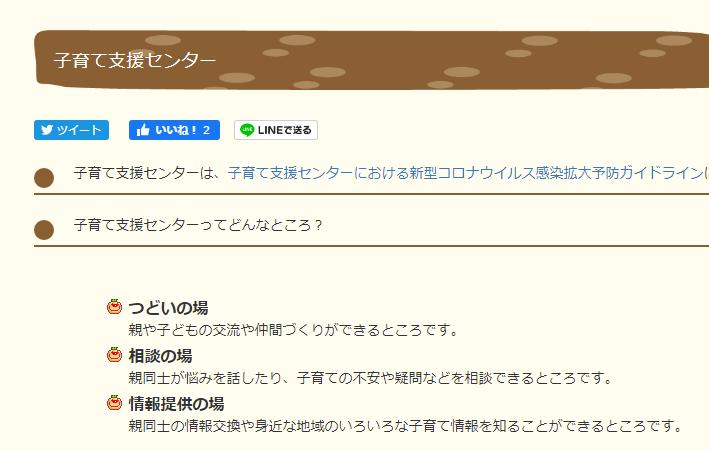 f:id:allergy_nagasakikko:20210406154850p:plain