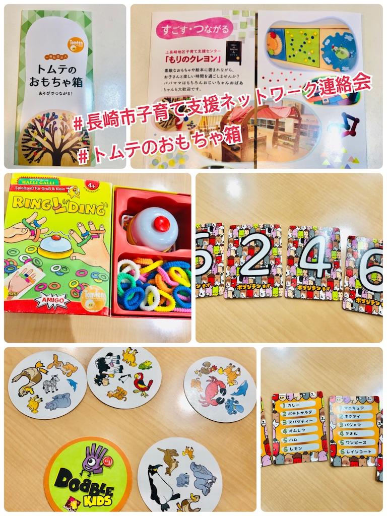 f:id:allergy_nagasakikko:20210408220143j:image