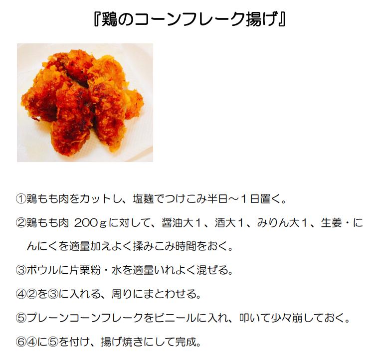 f:id:allergy_nagasakikko:20210409223608p:plain