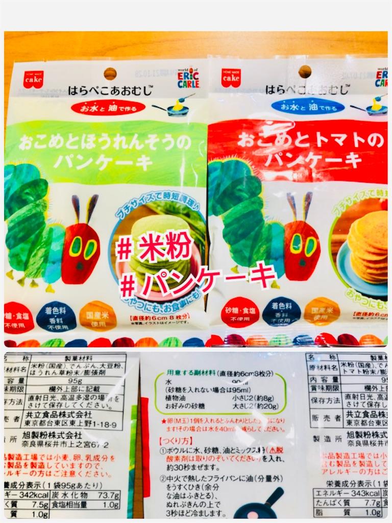 f:id:allergy_nagasakikko:20210411085547j:image