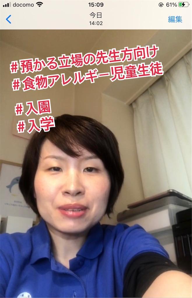f:id:allergy_nagasakikko:20210417152524j:image