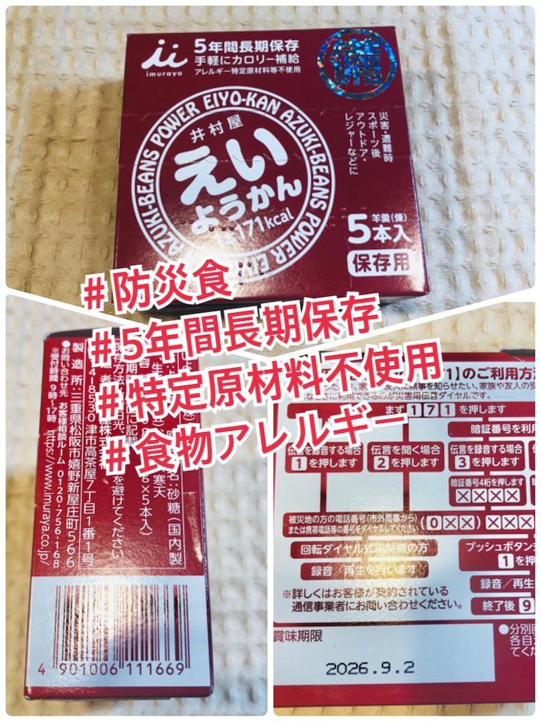 f:id:allergy_nagasakikko:20210418192250j:image