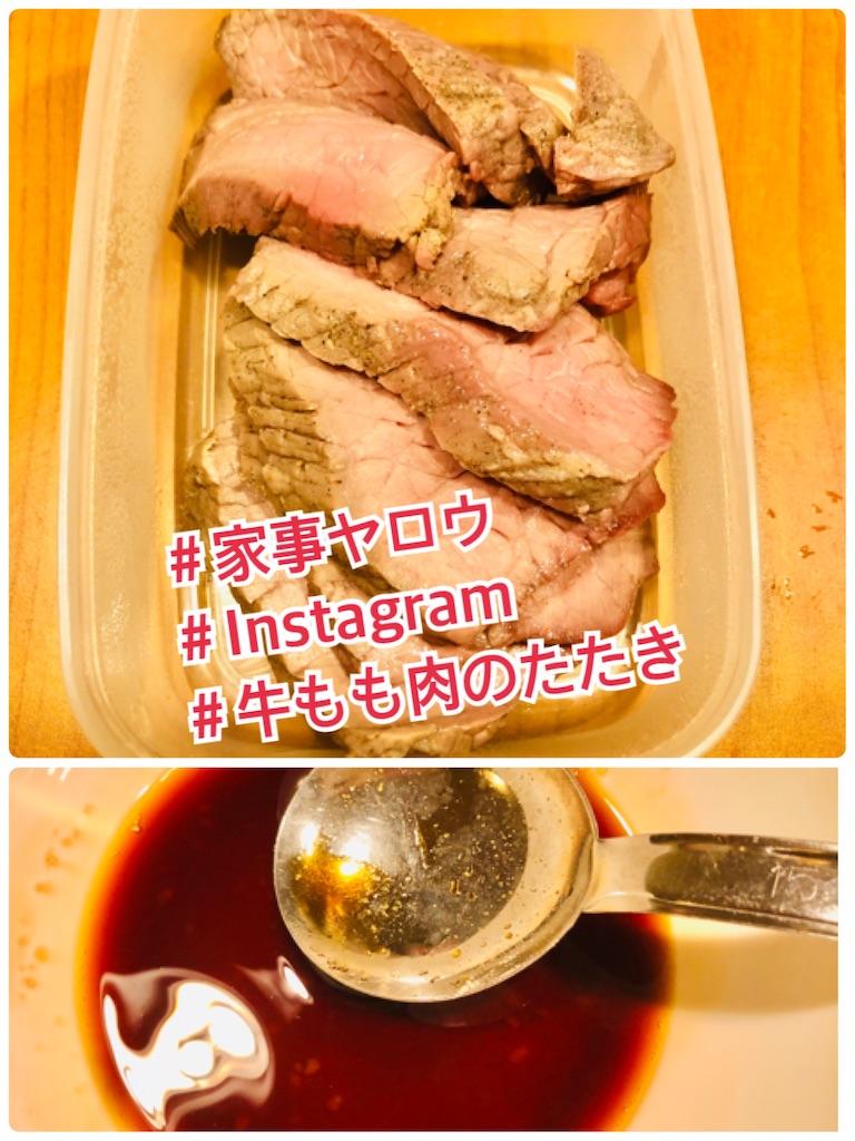 f:id:allergy_nagasakikko:20210420230110j:image