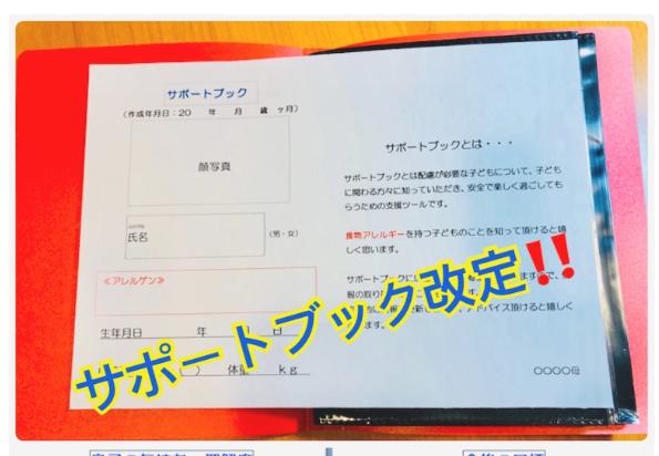 f:id:allergy_nagasakikko:20210503223335p:plain