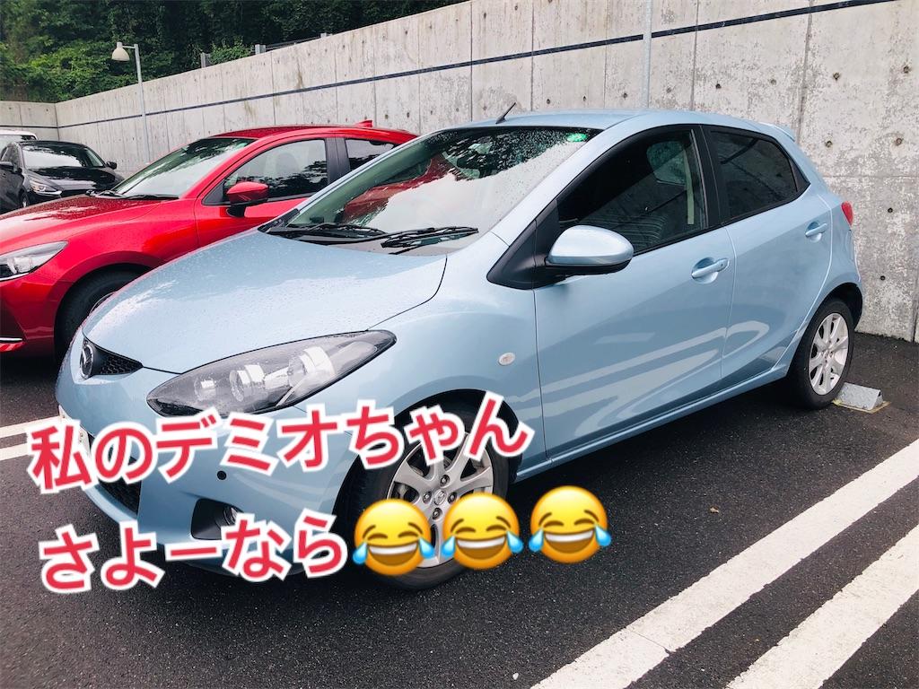 f:id:allergy_nagasakikko:20210516160139j:image