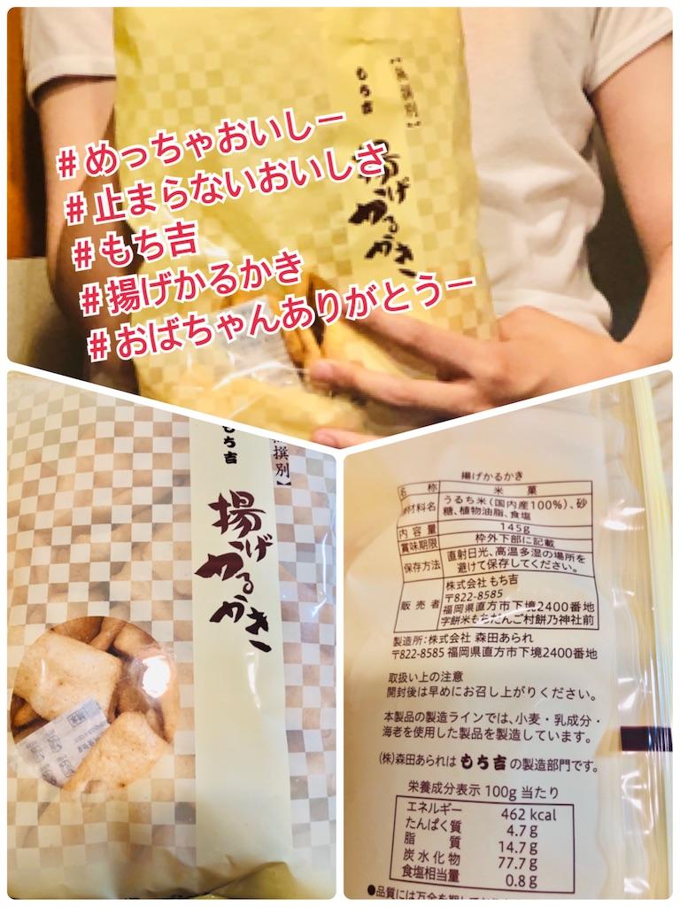 f:id:allergy_nagasakikko:20210516215217j:image