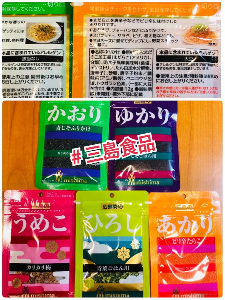 f:id:allergy_nagasakikko:20210601172712j:image