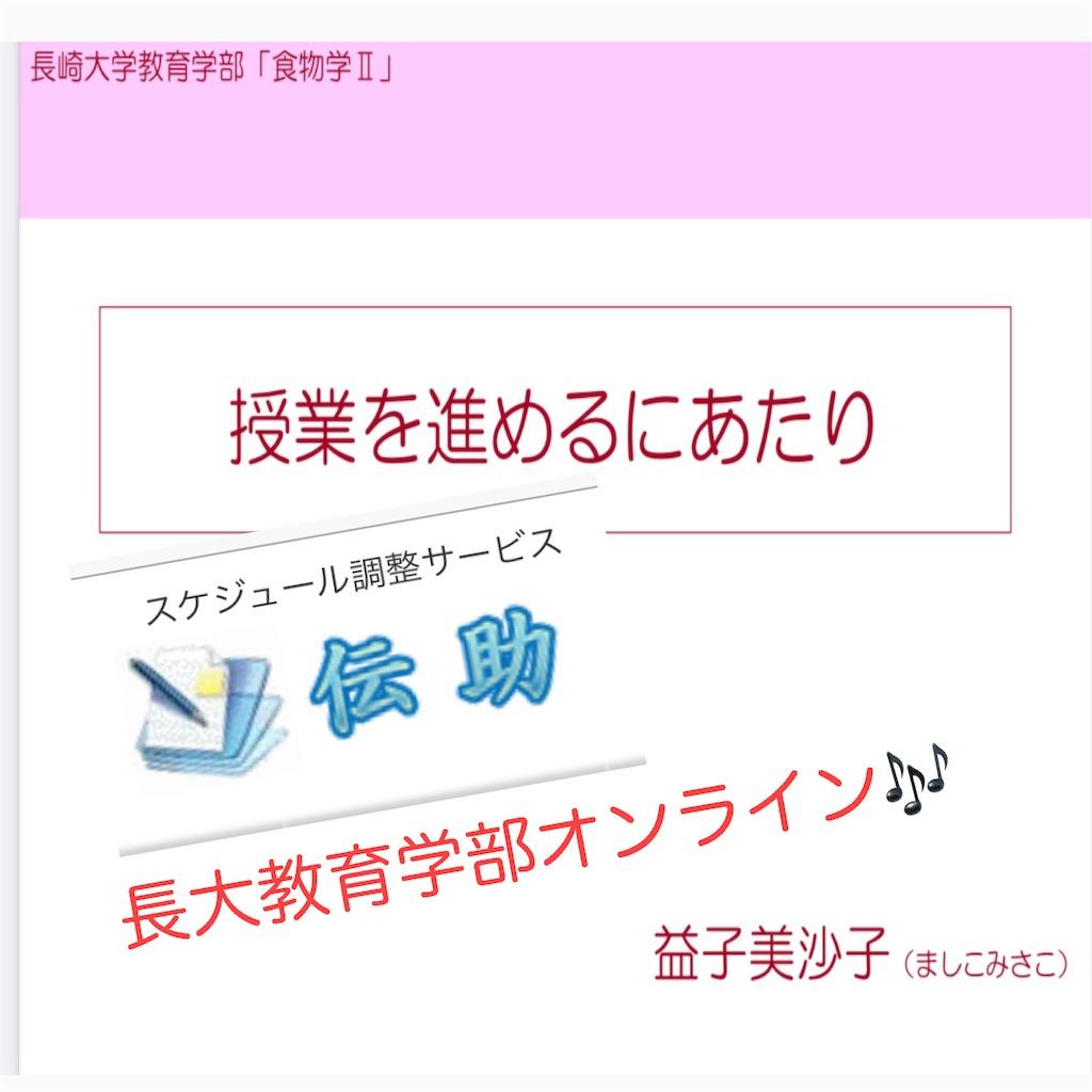 f:id:allergy_nagasakikko:20210601172732j:image