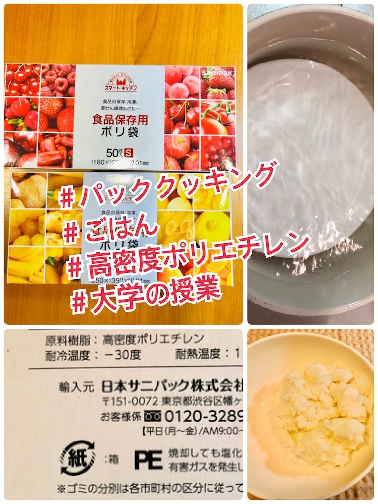 f:id:allergy_nagasakikko:20210606122938j:image