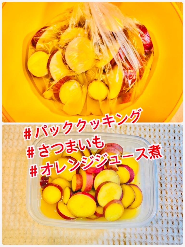 f:id:allergy_nagasakikko:20210608133104j:image