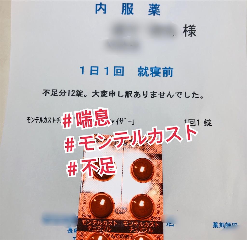 f:id:allergy_nagasakikko:20210612222715j:image