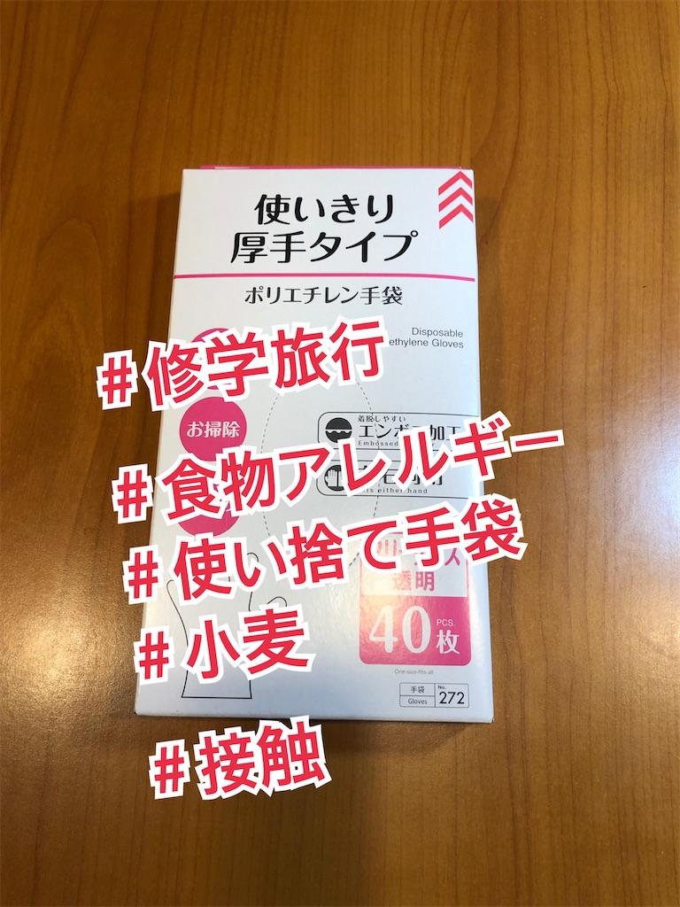 f:id:allergy_nagasakikko:20210617172713j:image