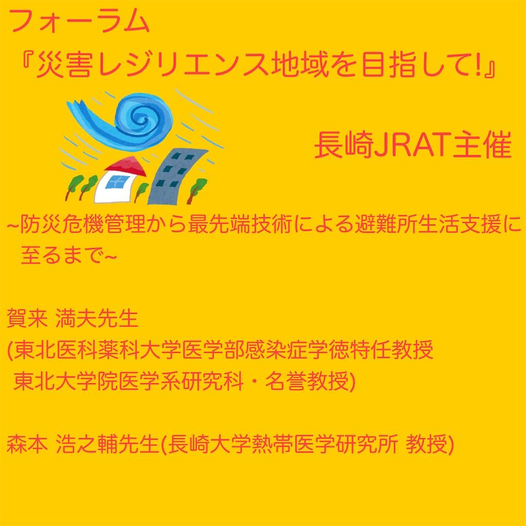 f:id:allergy_nagasakikko:20210619225809j:image