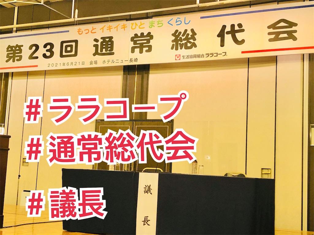 f:id:allergy_nagasakikko:20210621170843j:image