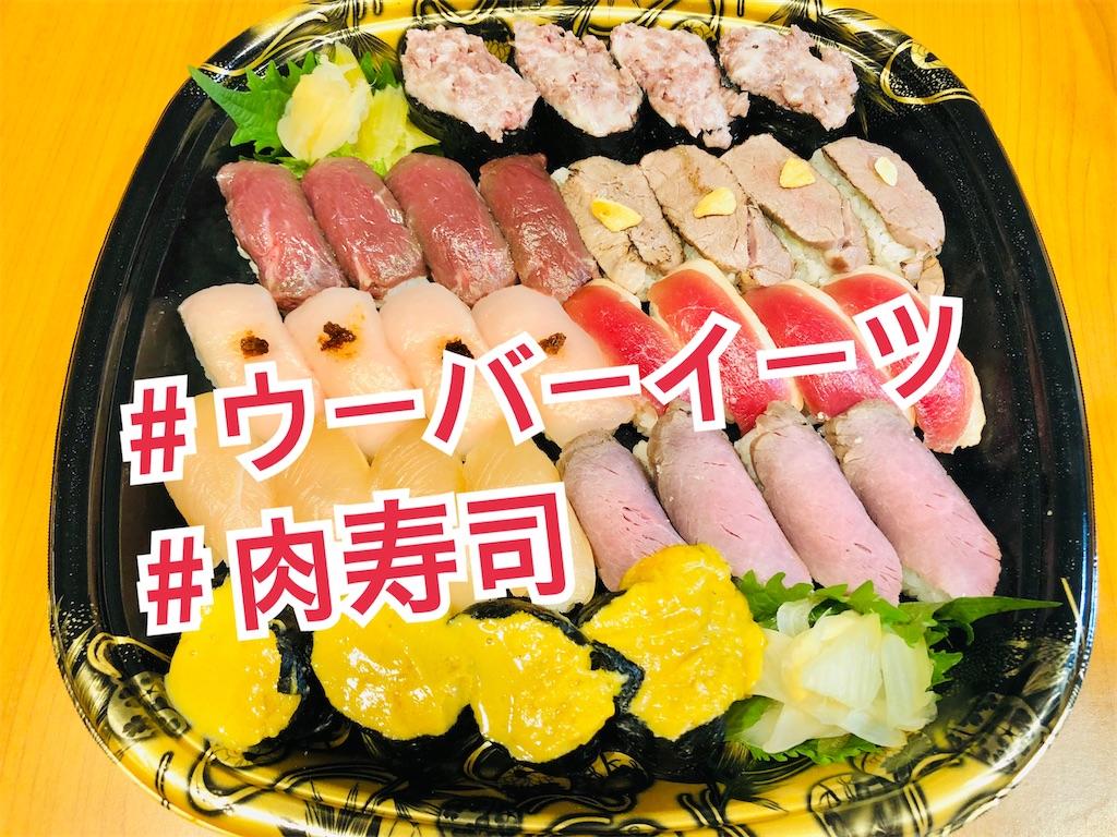 f:id:allergy_nagasakikko:20210622225846j:image