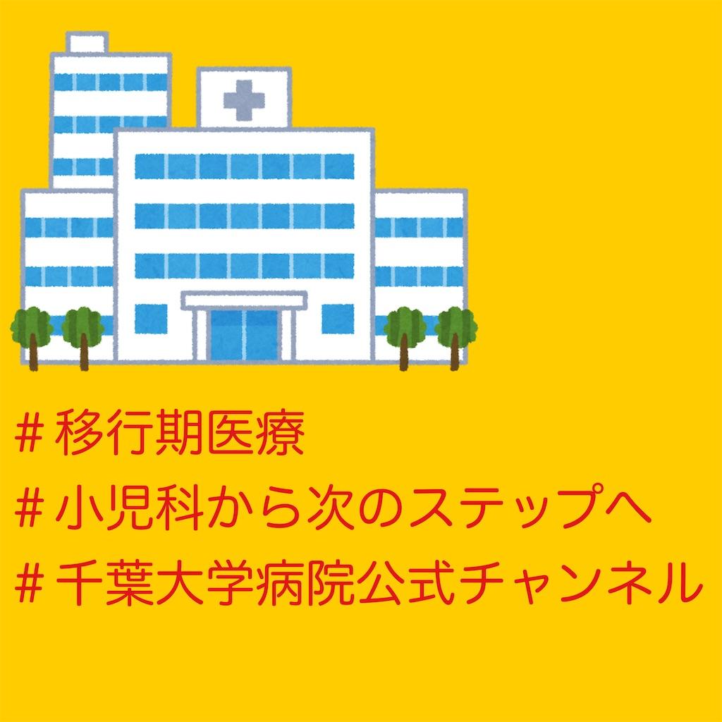 f:id:allergy_nagasakikko:20210630223725j:image