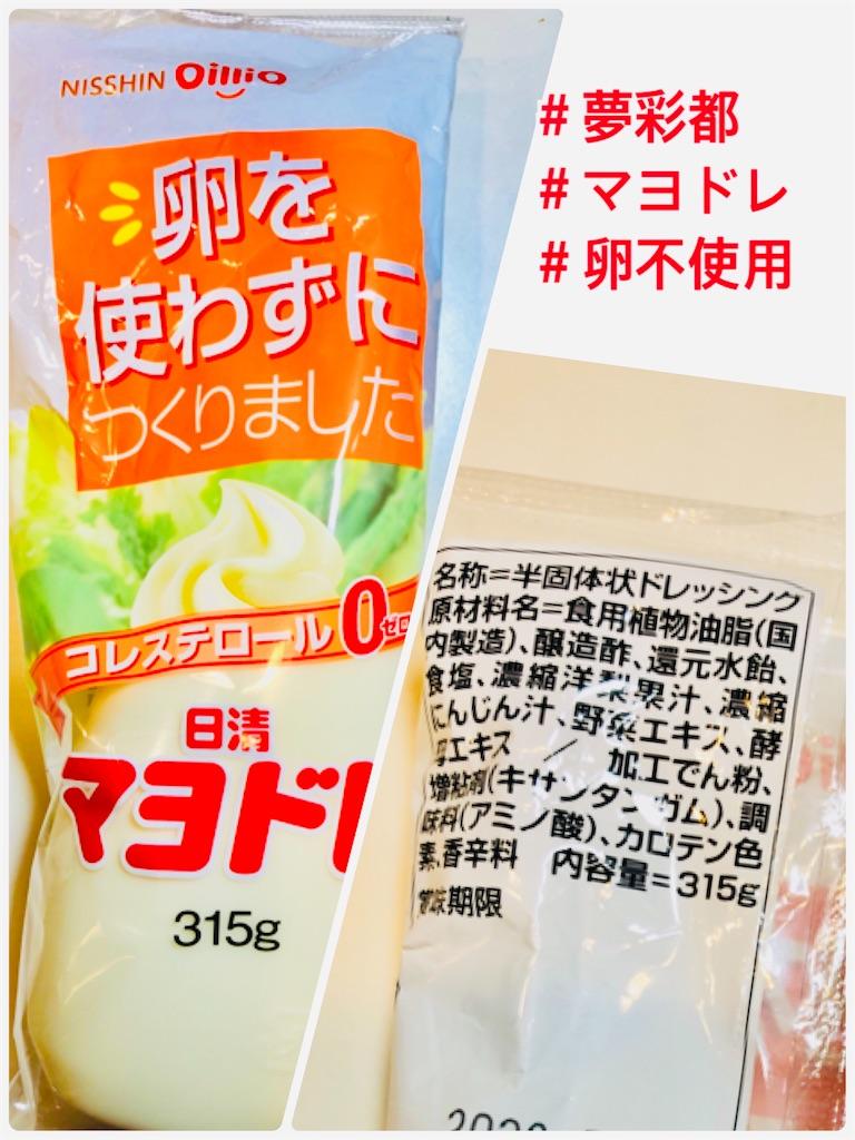 f:id:allergy_nagasakikko:20210701203148j:image