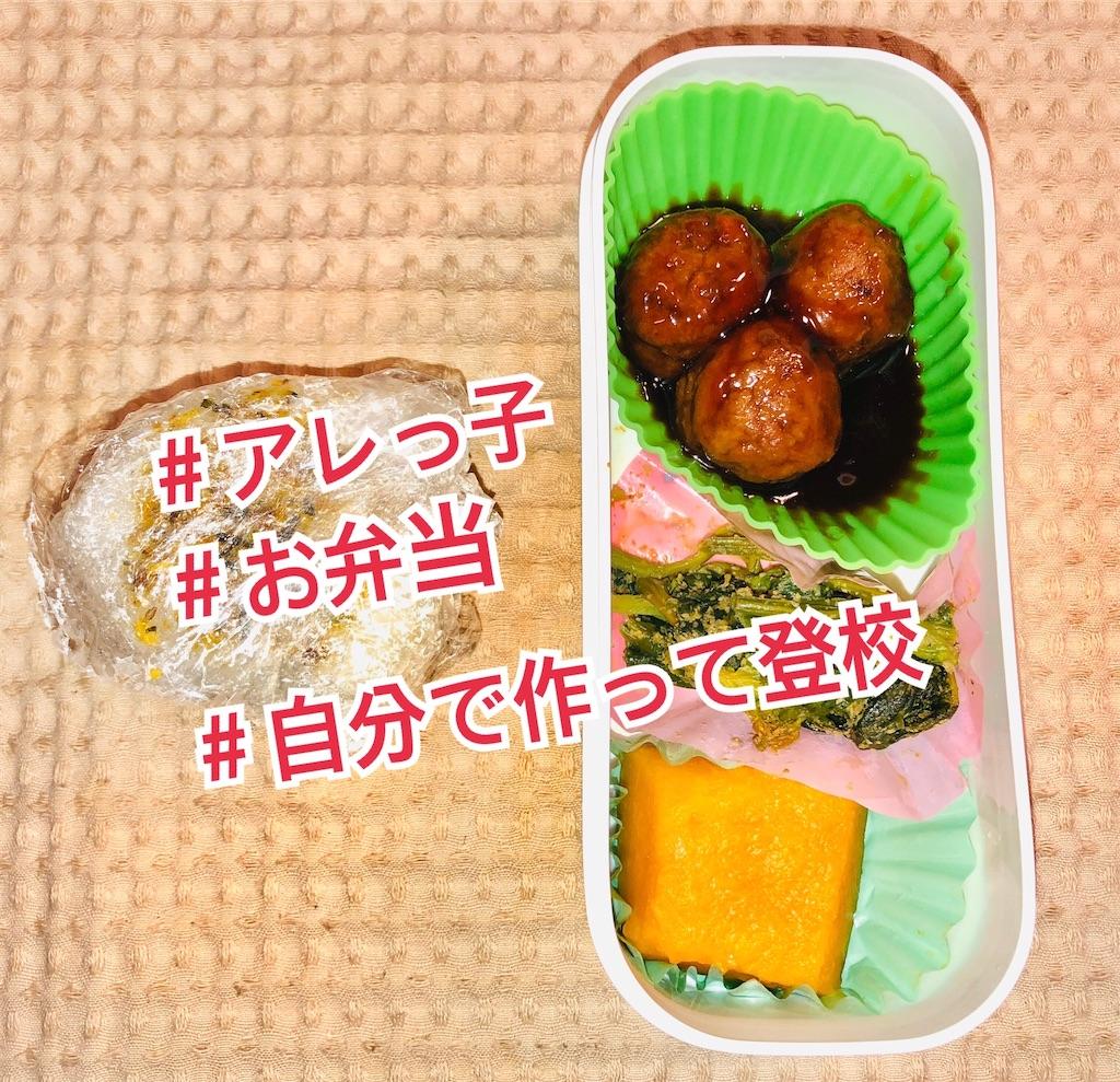 f:id:allergy_nagasakikko:20210703094149j:image