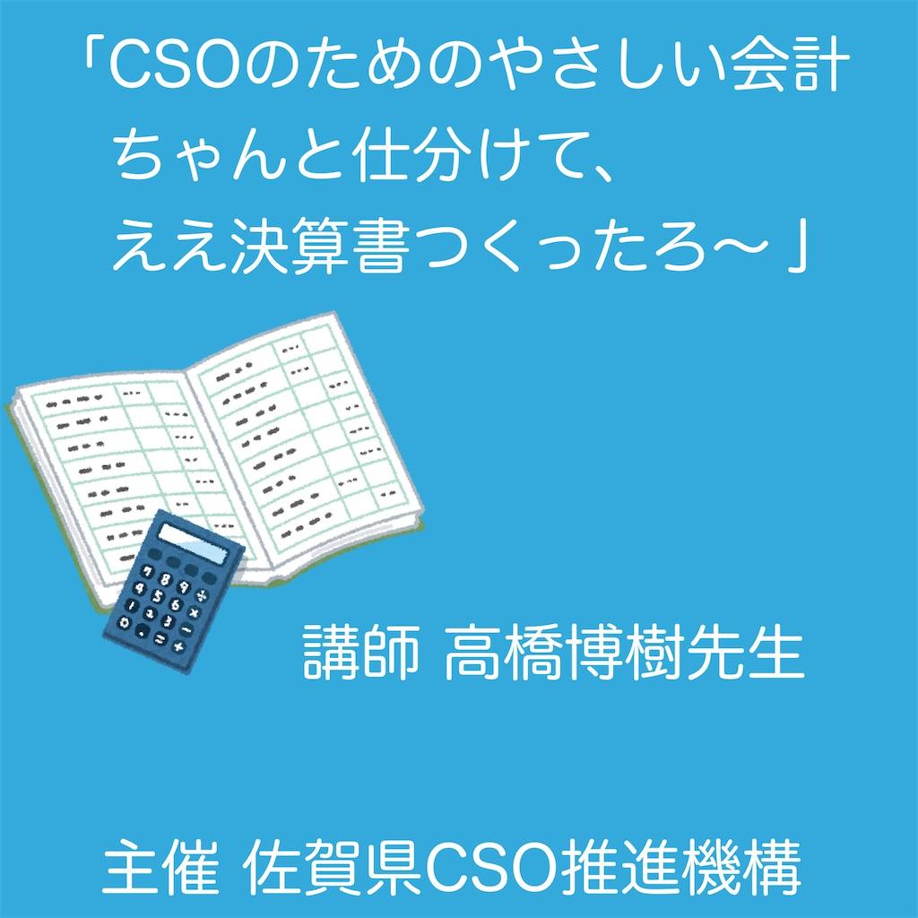 f:id:allergy_nagasakikko:20210703223122j:image