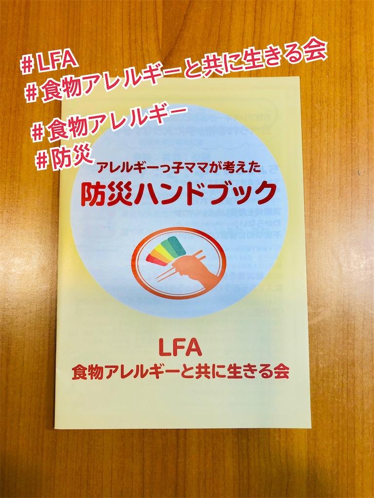 f:id:allergy_nagasakikko:20210704204511j:image
