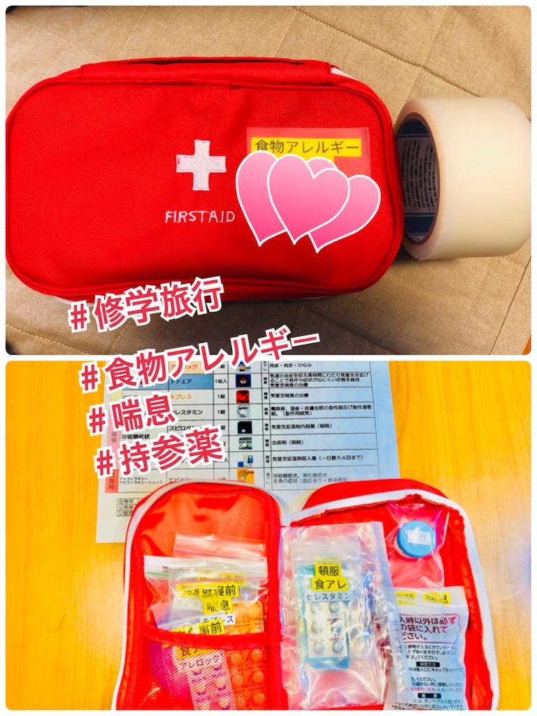 f:id:allergy_nagasakikko:20210706165743j:image