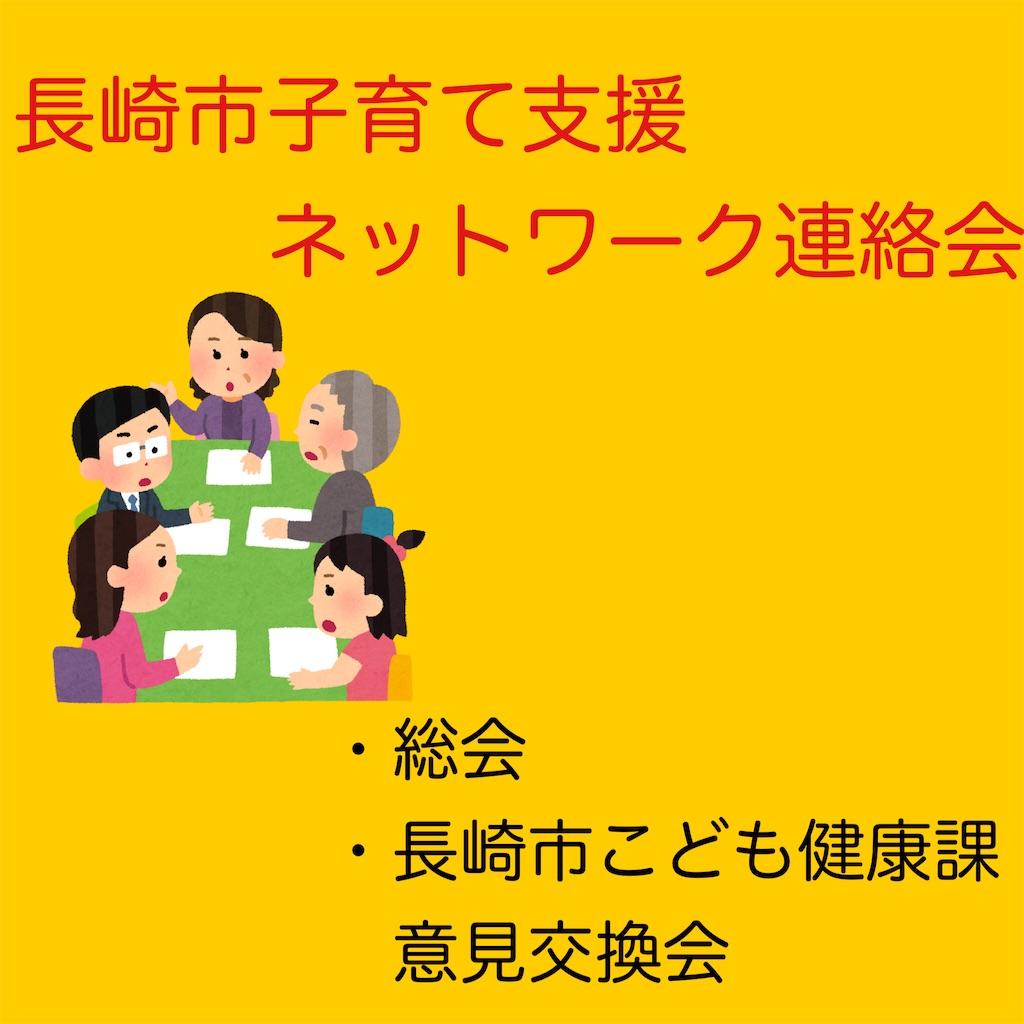 f:id:allergy_nagasakikko:20210709160421j:image