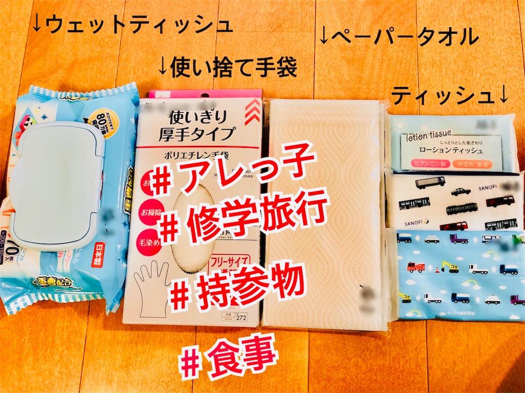 f:id:allergy_nagasakikko:20210710180403j:image