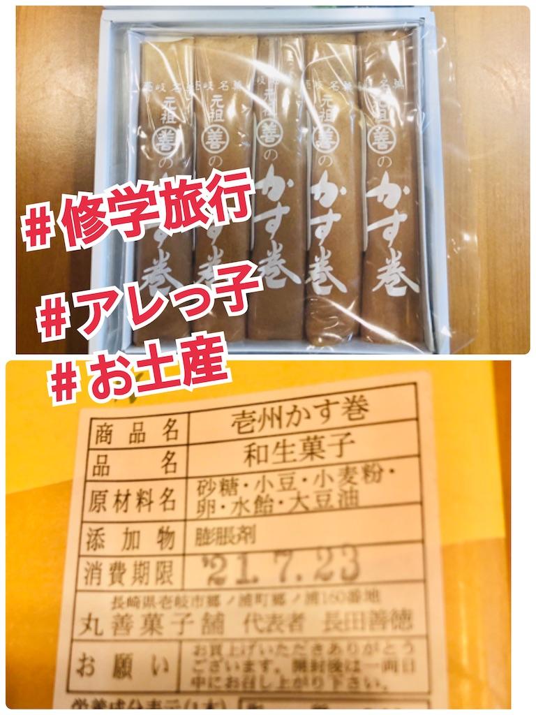 f:id:allergy_nagasakikko:20210711212539j:image