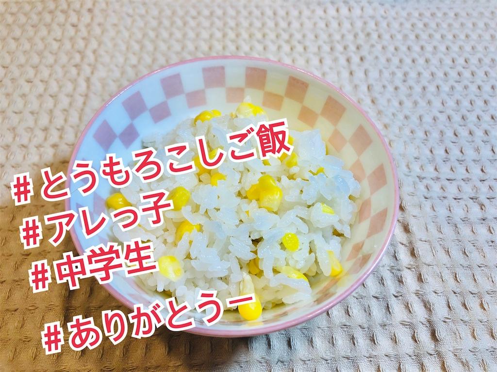 f:id:allergy_nagasakikko:20210725134344j:image