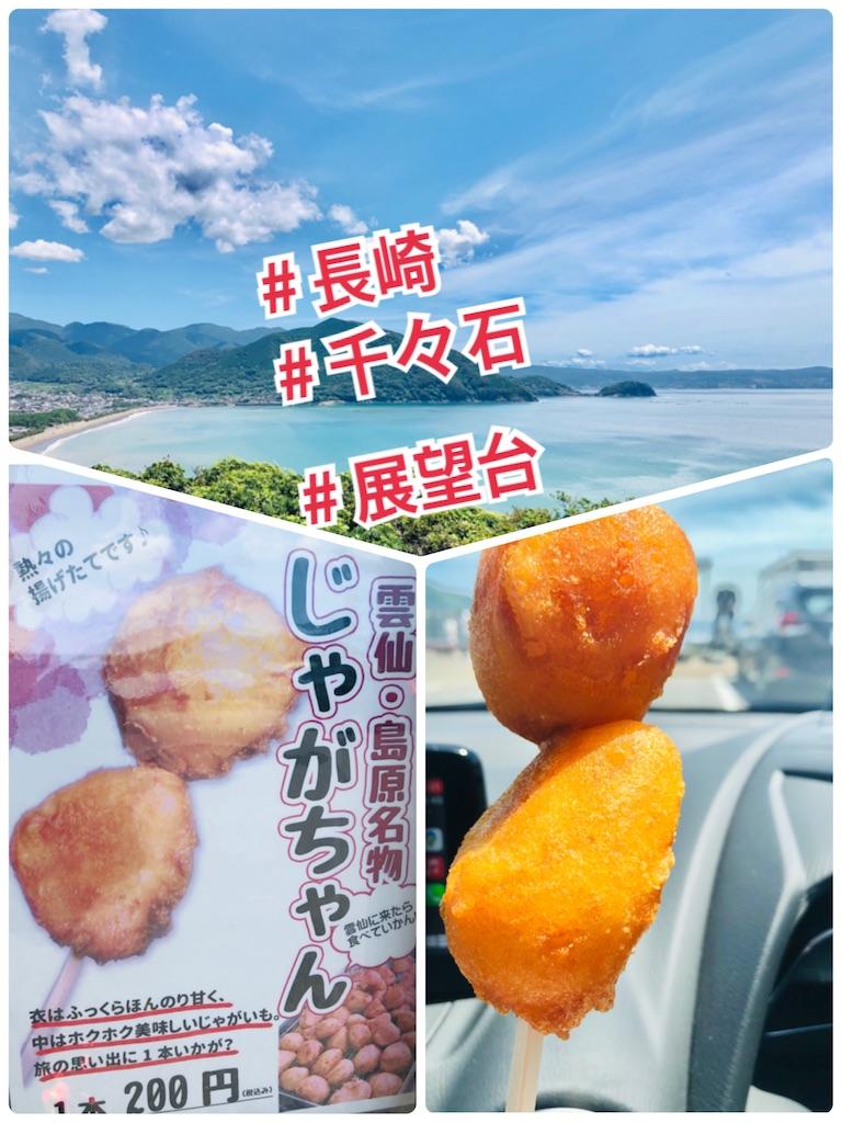 f:id:allergy_nagasakikko:20210726140755j:image